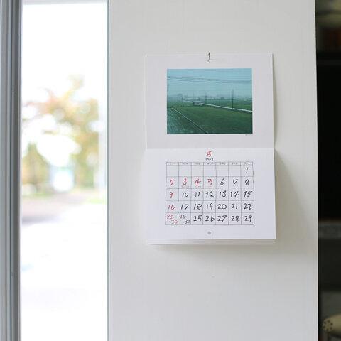 Arne 2021 カレンダー