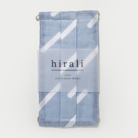 hirali|ガーゼマスク かさねの色目 ~雨休み~