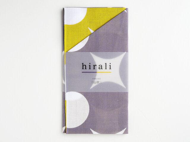 hirali|手ぬぐい かさねの色目 ~山吹~