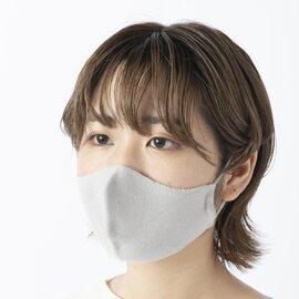 TRICOTE|抗菌防臭 洗って何度でも使えるカラーニットマスク