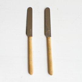 東屋|真鍮バターナイフ