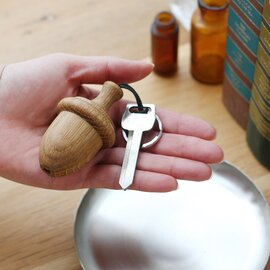Creamore Mill|Acorn Key Ring