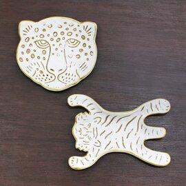 KIKKERLAND|Catch-All(Leopard Head/Tiger)