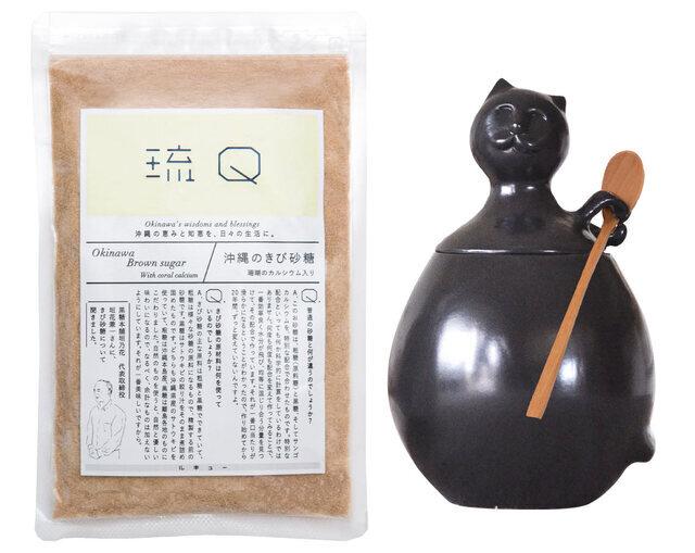 作り手のこだわりと想いがしっかりと詰まった「琉Q山猫のやちむんときび砂糖」。  いつもの食卓の上が素朴な味わいの陶器にほっこりと和み、まろやかなきび砂糖の甘みに思わず笑顔になるはず。 もちろん贈り物にもピッタリです。 きっと贈られた方も、この素敵なセットに顔をほころばせてくれることでしょう。