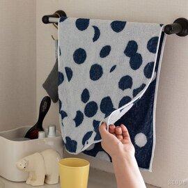 scope|【 送料無料 】house towel ライト+ハンド Punch