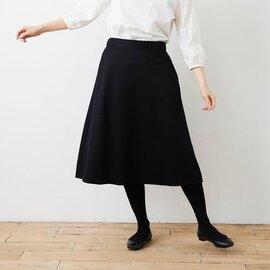 utilite|ウールストレッチ セミフレアースカート