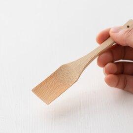 松野屋|おろし金スクレーパー