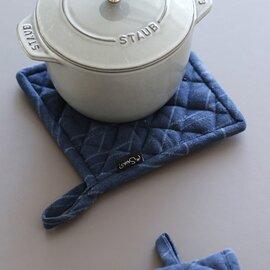 H. Skjalm P. Kitchen Textile (エプロン/ミトン/ポットホルダー)