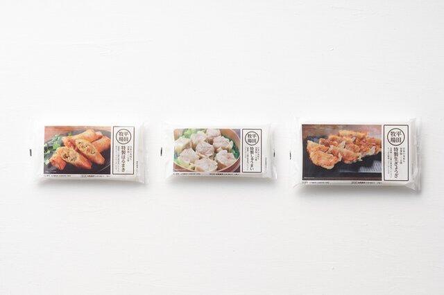 平田牧場金華豚と三元豚を黄金比率でブレンドした、揚げるだけ、蒸すだけ、焼くだけの簡単でおいしい特製中華シリーズ。  はるまき5本入(揚げ調理)、しゅうまい8個入(蒸し、または温め)、ぎょうざ12個入(焼き調理)