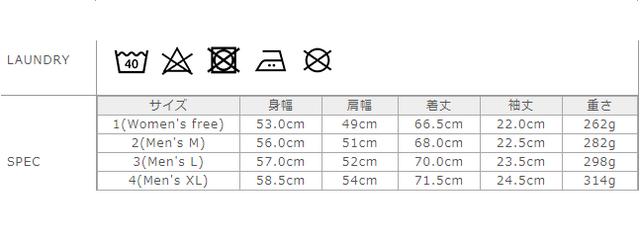 サイズに関しましては、商品によって多少の誤差が生じる場合がございます。予めご了承ください。  お洗濯により、4~5%縮みが生じる場合がございます。
