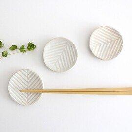 ORIME|丸豆皿 ヘリンボーン・ホワイト(波佐見焼)