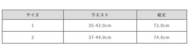 サイズ計測の多少の誤差はご了承ください。