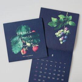 S/S/A/W|お野菜カレンダー2021