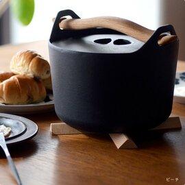 SUNAOLAB.|スナオラボ[なべしきハウス](鍋敷き)