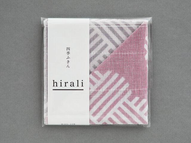 hirali|四季ふきん かさねの色目 ~願の糸~【母の日ギフト】