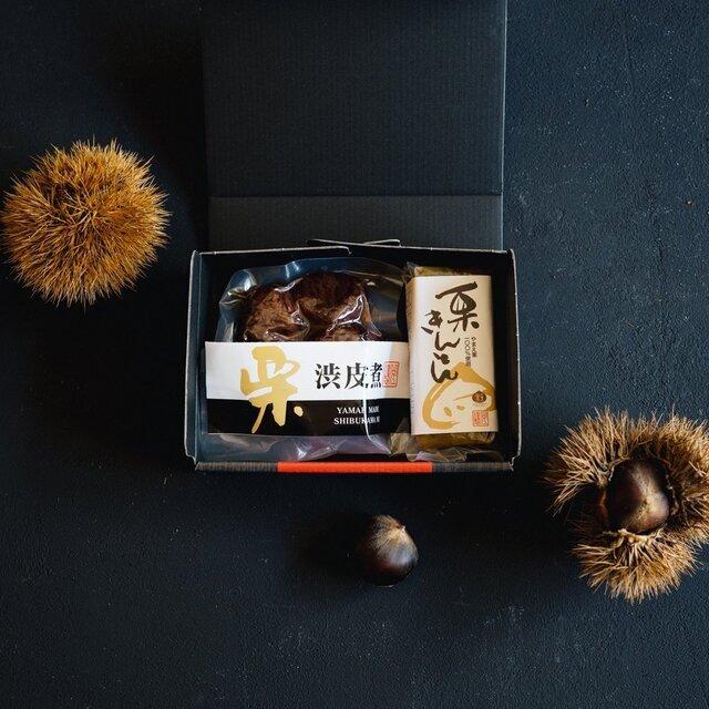 小さいセット:渋皮煮(5粒)×1袋/栗きんとん100g×1袋