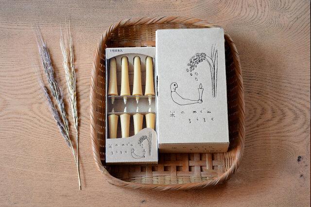 パッケージのほのぼのとした素朴なイラストは、絵と言葉の作家・太田朋さんが担当しています。素朴で優しい雰囲気が、米のめぐみろうそくにぴったりです。かわいい箱なので、そのまま置いておいてもおしゃれです。