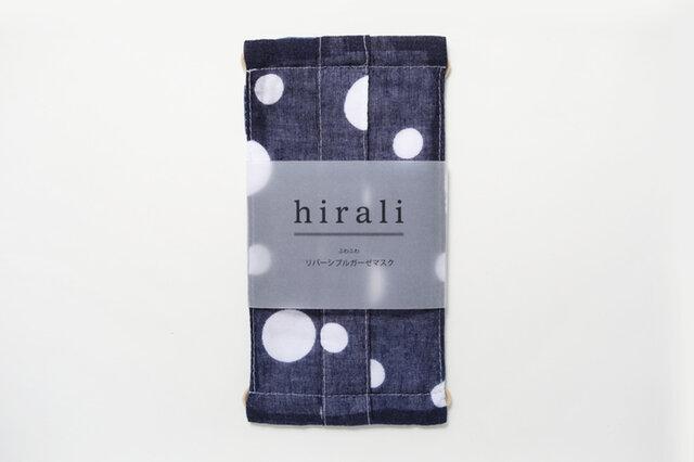 hirali|ガーゼマスク かさねの色目 ~雪あられ~
