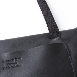 French Bull|ポストバッグ・33-08191