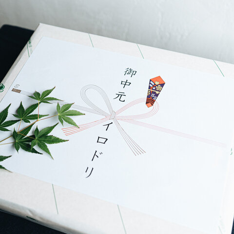 田の浦柑橘組合|甘夏みかん 缶詰