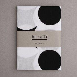 hirali|黒染め手ぬぐい ~山吹~