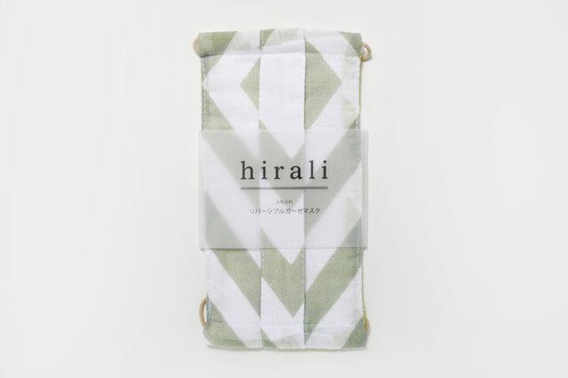 hirali|ガーゼマスク かさねの色目 ~菱の花~