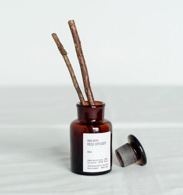スタイリッシュなガラス製の瓶に精油を入れて使用します。瓶の中にはヒバの粉が入っています。