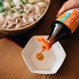 ムソー|チョーコー ゆず醤油 かけぽん