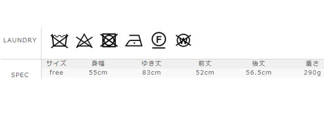 サイズに関しましては、商品によって多少の誤差が生じる場合がございます。予めご了承ください。