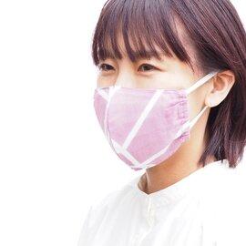 hirali|不織布マスク用 薄手ガーゼのマスクカバー ~氷結ぶ~