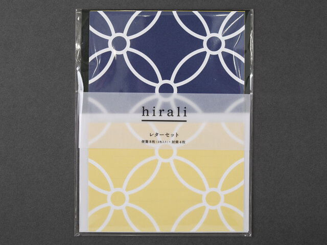 hirali|レターセット かさねの色目 ~星月夜~