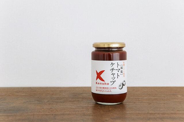 ケンシヨー 減塩トマトケチャップ 380g