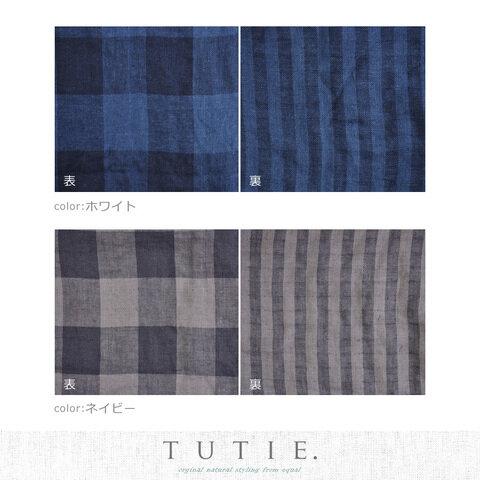 TUTIE.|リネンダブルガーゼチェック配色バンドカラーワンピース