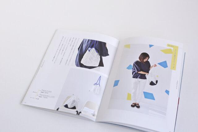 「つくりたい」デザインが一冊の中にきっとある「Patterns Note」の編み物ブック。 編みやすい小物作品中心のブックだから、気持ちさえあれば初心者さんでも取り組めます。 手を動かして自分でつくる楽しみと、それを使う喜びをぜひ味わって。 編み物好きのお友だちへのプレゼントにもいいですよ。