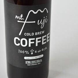 IFNi ROASTING & CO.|アイスコーヒー ギフトセット Mt.FUJI COLD BREW COFFEE