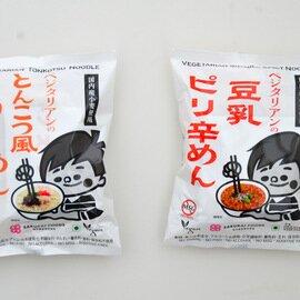 桜井食品 ベジタリアンの豆乳ピリ辛めん