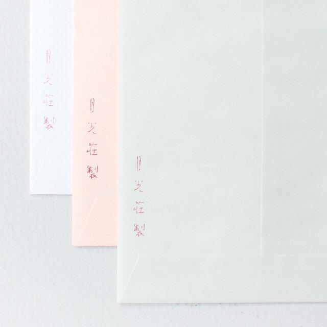 封筒の裏には「月光荘製」の文字が。さりげないこだわりのひとつひとつに月光荘の歴史を感じます。