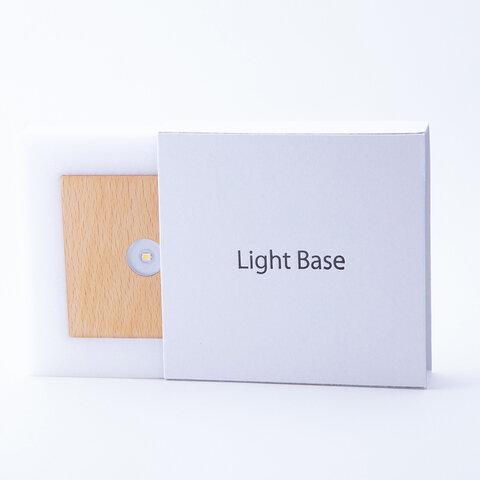 twodo|Light Base kaku
