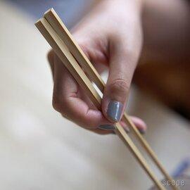 東屋 |  竹箸