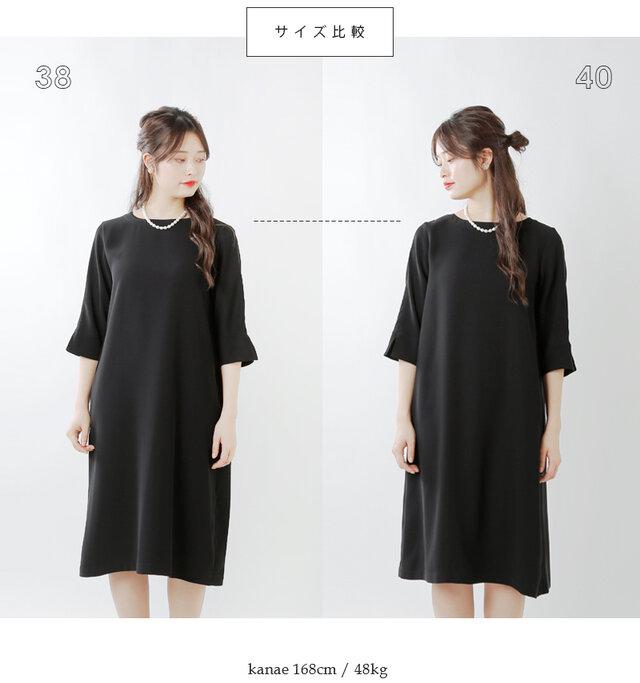 サイズは「38」と「40」をご用意しています。 袖丈や裾丈だけでなく、雰囲気も変わってくるのでお好みのサイズをお選びください。  ※詳しいサイズはページ下のサイズ表をご確認ください。
