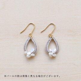 PINCHOS Pearl Drop (パールドロップ ピアス / イヤリング)