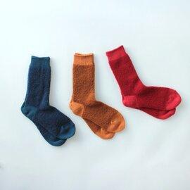 decka quality socks Baby alpaca & Merino wool socks