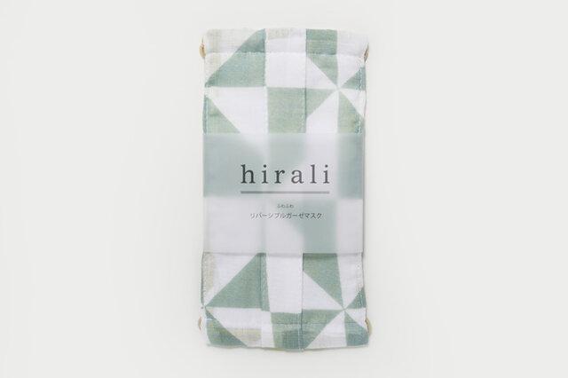 hirali|ガーゼマスク かさねの色目 ~風光る~