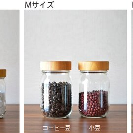 MokuNeji|キャニスター / Pot