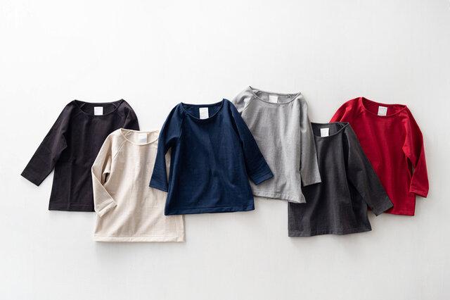 左から、墨黒、オートミール、ネイビー、杢グレー、錫色、赤。