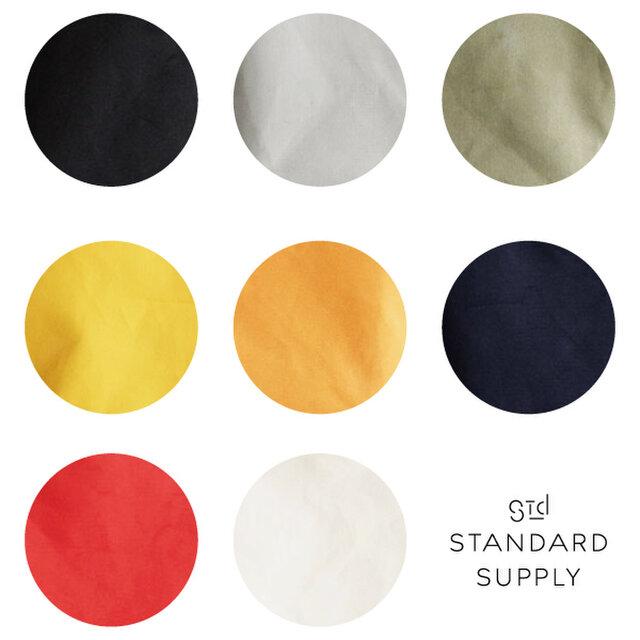 コーディネートに合わせて豊富なカラーバリエーションからお好みのお色をお選びください。