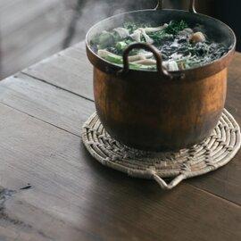 松野屋 水草鍋敷き