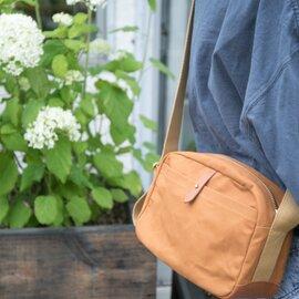 HITOHARI|KINDER BAG