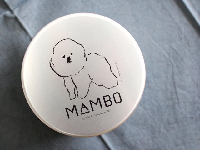"""""""MAMBO""""は、ふわふわのビション・フリーゼがモチーフ。巻き毛の中にちょこんと配置された目や鼻がなんとも言えず可愛らしい!"""