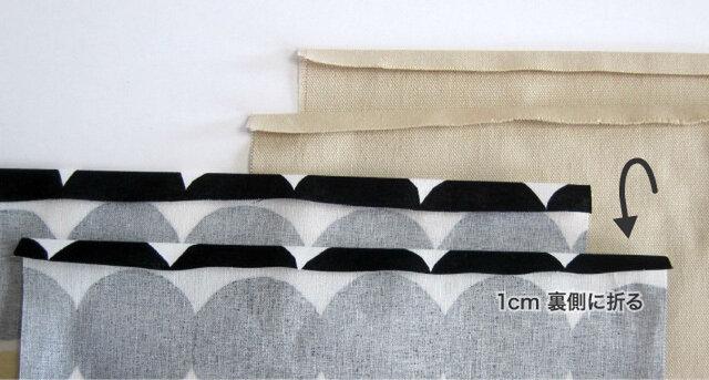 (1)ファスナー部分を補強するため、表地と裏地は上から1cm裏面に折って、アイロンをかけます。 (これにより、縦の長さが16cmになります)